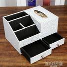 紙巾盒 創意皮革帶抽屜紙巾盒紙抽盒多功能式遙控器收納盒抽紙盒化妝品盒 聖誕節狂歡