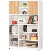 書櫃 書櫥 MK-686-5 卡爾3尺開放書櫥【大眾家居舘】