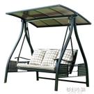 室外戶外秋千搖椅庭院成人雙人吊椅家用陽台太陽能鐵藝鑄鋁蕩秋千 ATF夢幻小鎮