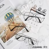 時尚潮流簡約平光橢圓形平光眼鏡