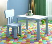 加厚幼儿園成套兒童桌椅寶寶桌椅子一桌一椅