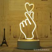 3D小夜燈插電床頭燈創意夢幻可愛比心台燈柔光臥室麋鹿母親節禮物  Cocoa