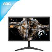 AOC 22B1HS 22型IPS寬螢幕