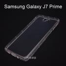 氣墊空壓透明軟殼 Samsung Galaxy J7 Prime G610Y