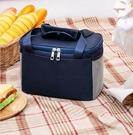 便當袋 保溫袋子飯盒手提包便當帶飯鋁箔加厚防水飯盒袋午餐上班族小學生【快速出貨八折下殺】