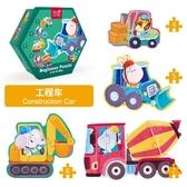 幼兒寶寶大塊益智拼圖啟蒙早教玩具1-2-3周歲男女孩玩具拼圖