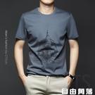 男短袖t恤 2021男裝新款 絲光棉短袖圓領T恤 印花絲光棉冰絲體恤半袖潮流 自由角落