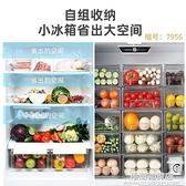 冰箱保鮮冷凍室收納盒抽屜式廚房置物食品食物整理收納神器雞蛋盒 極簡雜貨