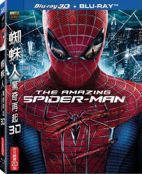 蜘蛛人:驚奇再起 3D/2D雙碟限定版 藍光BD (音樂影片購)