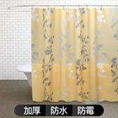 全館83折衛生間浴簾布加厚遮光防水防霉洗澡浴室隔斷簾淋浴掛簾子門簾窗簾