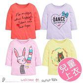 女童字母卡通圖案七分袖上衣 T恤