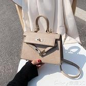 凱莉包 秋冬小包包2021新款潮網紅凱莉斜背包女包百搭洋氣質感手提包 榮耀新包