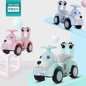 新款兒童扭扭車帶音樂寶寶滑行車1-3歲 四輪玩具妞妞車搖擺溜溜車【店慶8折促銷】