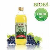 囍瑞 冷壓100%特級純葡萄籽油 1000ml