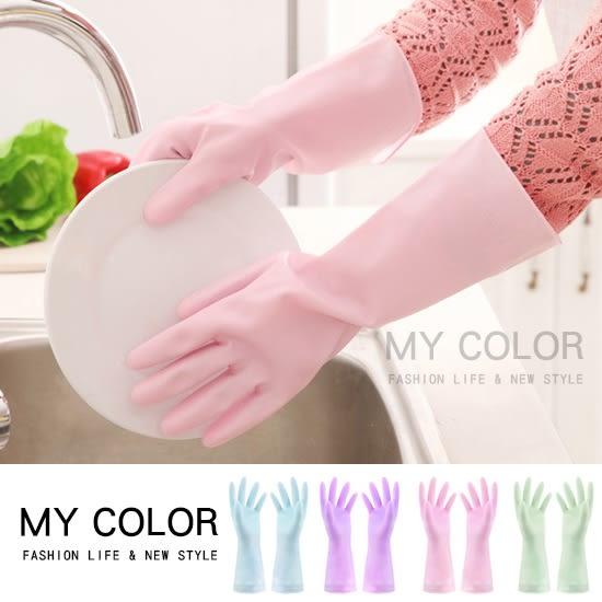 橡膠 清潔 手套 廚房 護手 PVC 洗衣 家務手套 大掃除 防水 矽膠洗碗手套(M號)【F001】MY COLOR