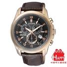 日本CITIZEN星辰Eco-Drive 光動能 雙時區萬年曆時尚腕錶  公司貨2年保固 BL5542-07E -黑x金 皮帶款