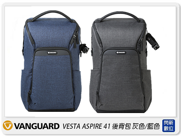 Vanguard VESTA ASPIRE41 後背包 相機包 攝影包 背包 灰色/藍色(41,公司貨)
