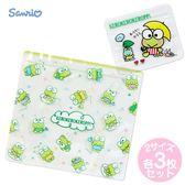 日本限定 三麗鷗 大眼蛙 滿版 夾鏈袋/收納袋 套組 全兩種 / 各3枚