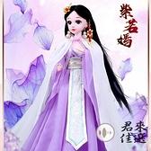 芭比娃娃換裝60厘米關節古裝公主洋娃娃玩具【君來佳選】