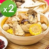 三低素食年菜 樂活e棧 十全十美-元氣大補湯2盒(1400g/盒)-蛋素