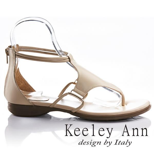 ★2018春夏★Keeley Ann簡約美感~質感十字後拉鍊全真皮T字夾腳涼鞋(米色)