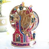 音樂盒-音樂盒八音盒旋轉摩天輪游樂場女生情侶孩子浪漫創意實用生日禮物-奇幻樂園