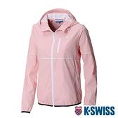 K-SWISS Color Trims Jacket抗UV防風外套-女-粉紅