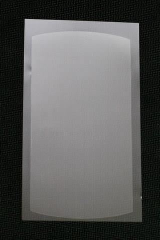 手機螢幕保護貼 SonyEricsson Vivaz U5 亮面