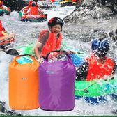 戶外手機防水袋 漂流袋手機衣物防雨收納袋 漂流袋溯溪游泳防水包 溫暖享家