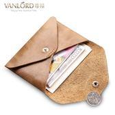 Vanlord真皮名片夾男士卡包錢包軟皮復古頭層牛皮卡夾卡片包