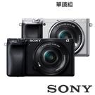SONY A6400L 單鏡組(公司貨) ILCE-6400L 贈電池+座充+32G高速卡+座充+吹球清潔組+保護貼