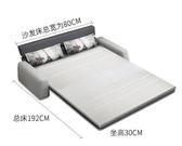 沙發床兩用可拆洗1.2米網紅坐臥客廳摺疊雙人1.8多功能沙發小戶型ATF 青木鋪子