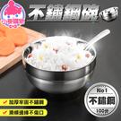 ✿現貨 快速出貨✿【小麥購物】不鏽鋼碗 ...