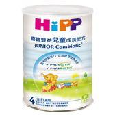 HiPP 喜寶 雙益兒童成長配方800g【單罐】【佳兒園婦幼館】