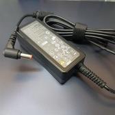 聯想 LENOVO 40W 原廠規格 變壓器 IdeaPad S10-423133U S10-42312CU S10-42312DU S10-42312AU S10e S205 Advent 4211 4212