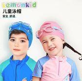兒童泳帽矽膠男童女童小孩游泳帽防水護耳舒適專業游泳帽子不勒頭 【創時代3c館】