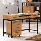 【森可家居】鋼克里4尺電腦主桌 8ZX838-2 書桌 木紋質感 不含活動櫃