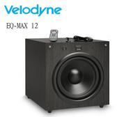 【新竹勝豐群音響】威力登 Velodyne  EQ-MAX 12  超低音喇叭 Wi-Q , Optimum