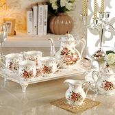 下午茶茶具組合含咖啡杯+茶壺-4人歐式咖啡高檔骨瓷茶具4色69g17【時尚巴黎】