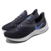 Nike 慢跑鞋 Zoom Winflo 6 藍 男鞋 運動鞋 【PUMP306】 AQ7497-009