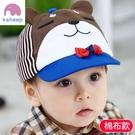 嬰兒帽子春秋季男女寶寶兒童鴨舌帽3-6-...
