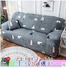 沙發罩 萬能沙發套罩全包布藝沙發墊巾皮彈力沙發罩全蓋四季通用組合型 芊墨左岸