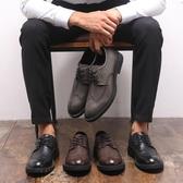 皮鞋 皮鞋男夏季布洛克韓版英倫休閒商務正裝大碼內增高西裝青少年皮鞋 米蘭