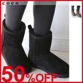 出清 中筒雪靴 環保毛皮 現貨 免運費 日本品牌【coen】