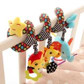 sozzy嬰兒床掛安全座椅推車掛件 毛絨玩具音樂床繞-JoyBaby
