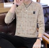 男士長袖t恤秋季薄款韓版秋衣針織衫潮牌打底小衫秋裝潮流上衣服 時尚『潮流世家』