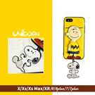 立體皮革查理史努比 可插卡全包軟殼 保護殼 iphone XS Max XR X XS 8 8plus 7 7plus Unicorn手機殼