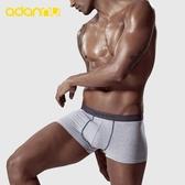 四角褲男 ADANNU 男士內褲純棉舒適內嵌式U凸囊袋平角褲寬松透氣設計四角褲