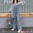 寬管褲破洞牛仔褲女2021年新款夏季大碼直筒寬鬆垂感闊腿褲高腰拖地褲子 愛丫 新品