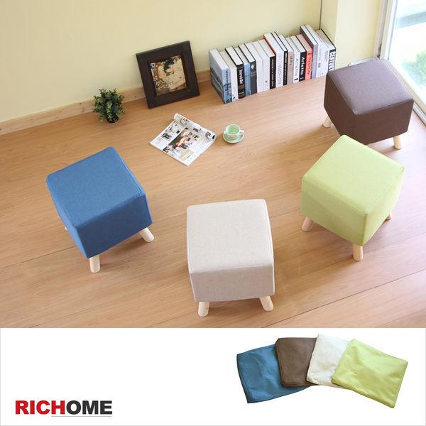 【RICHOME】《無印風格布套(可拆洗大圓凳用)-4色》沙發 穿鞋椅 圓凳 方凳 和室椅 休閒椅